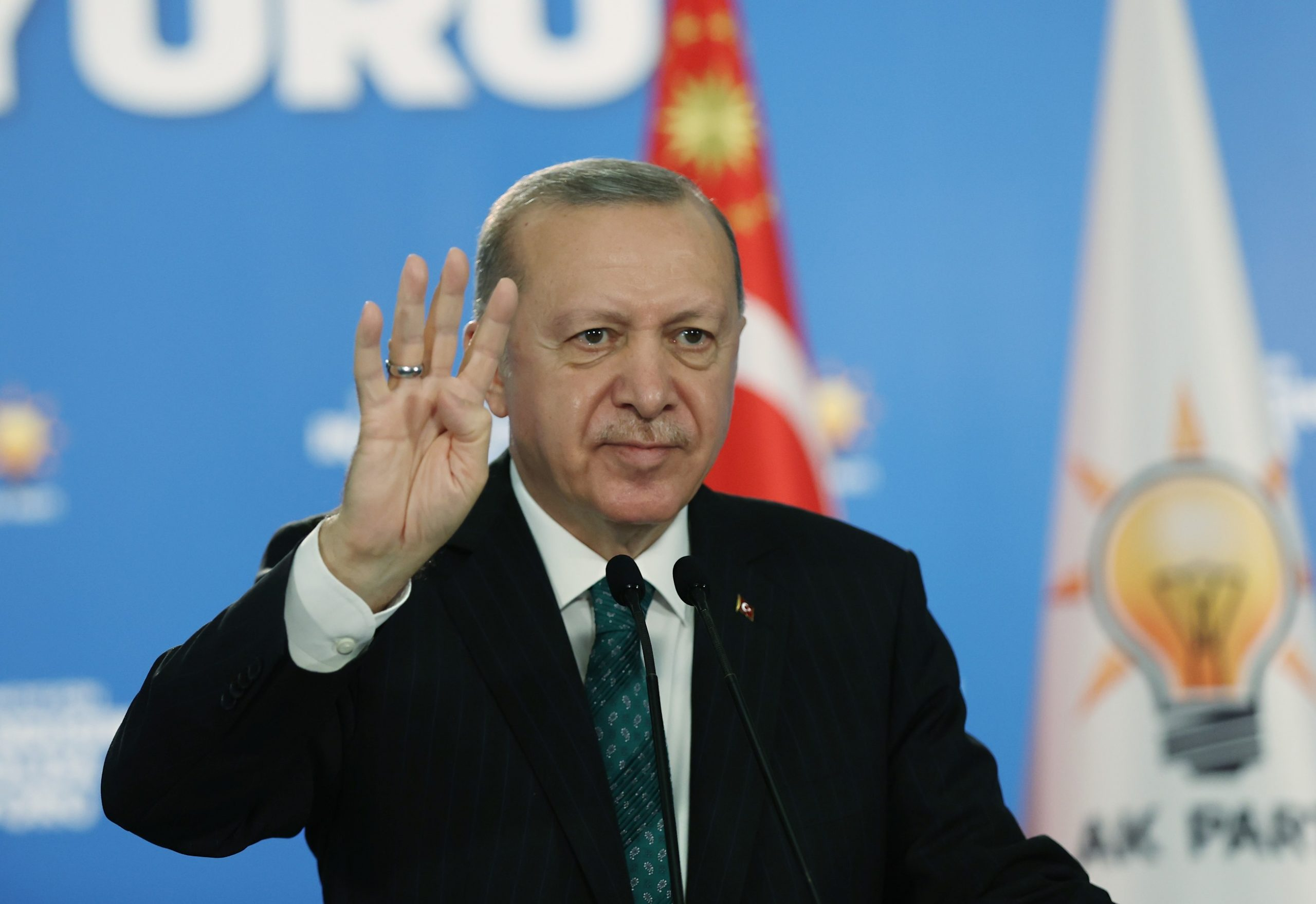 AK Parti Osmaniye 7. Olağan İl Kongresi